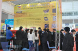 International Equipment Manufacturing Exposition