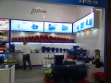 113th Canton fair booth