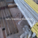 stainless steel square pipe