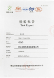OQO certificate of quality