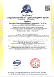 Certificate Of Occupational Health and Safety Management System