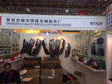 Auto Parts China Expo,Beijing 2015