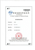 Certification for safe transport of chiemical goods