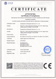 Micro SD card CE certificate from Supertechina (Shanghai) Electronic Co., Ltd.