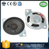 FBS50C-BRACKET hot sell inner Magnetic 50mm paper cone loudspeaker with ear