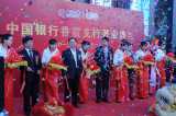 ribbon-cutting event