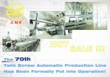 HOT SALE--the 70th twin screw automatic production line has been production into operation !