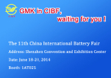 GMK will take part in the world′s largest battery fair-CIBF