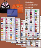 Genuine leather catalog