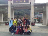 Sanqing Mountain tour