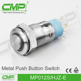 12mm new design push button switch
