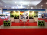 (2015) Western China International Solar Photovoltaic and Semiconductor Lighting Industry Expo.