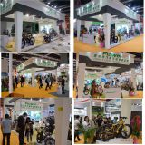 The 26 th China International Bicycle & Motor Fair of 2016