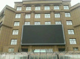 160m2 Outdoor P10 SMD3535 Full Color Led Display Screen In Xiamen,Fujian-2