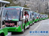 Suzhou Eagle′s sightseeing cars in the garden