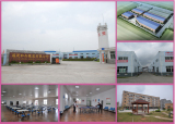FUJIAN HEXING RUBBER CO., LTD