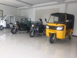 Tricycle Showroom