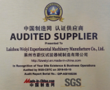 AUDITED SUPPLIED