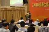 Overseas Dept.Manager Doing Working Report at 2014 Distributing Meeting