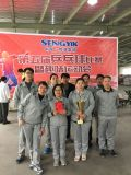 Guomao refrigeration achieved good results in 2015 table tennis match organized by group