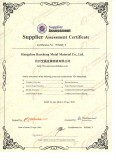 BV Assessed Manufacturer of Metal Building Material
