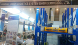 Our company paticipated in 2015 GEMISE Exhibition Fair in Indonesia