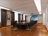 Meeting Room of Dinggong