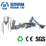 PP/PE film Force Feeder Granulate Machine