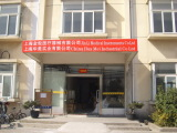 Main Gate of Our Company