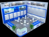 30th.Nov-3th.Dec. Shanghai Automechanika ,Booth No. 8.1H44