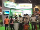 2015 Zhengzhou Baking Exhibition