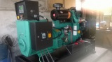 250kVA Diesel generator set by Cummins finished installation in Philippines