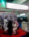 the big 5 exhibition in Dubai