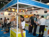 In April 2010 Hong Kong Electronics Fair
