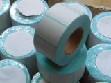 The basic introduction of self adhesive label