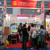 Canton Fair in 2011 Spring