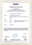 Certifications:Ice Maker-4