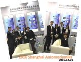 2016 Shanghai Automechanika