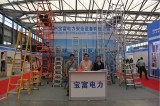 2013 Shanghai International Hardware Exhibition