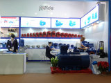 103th Canton Fair