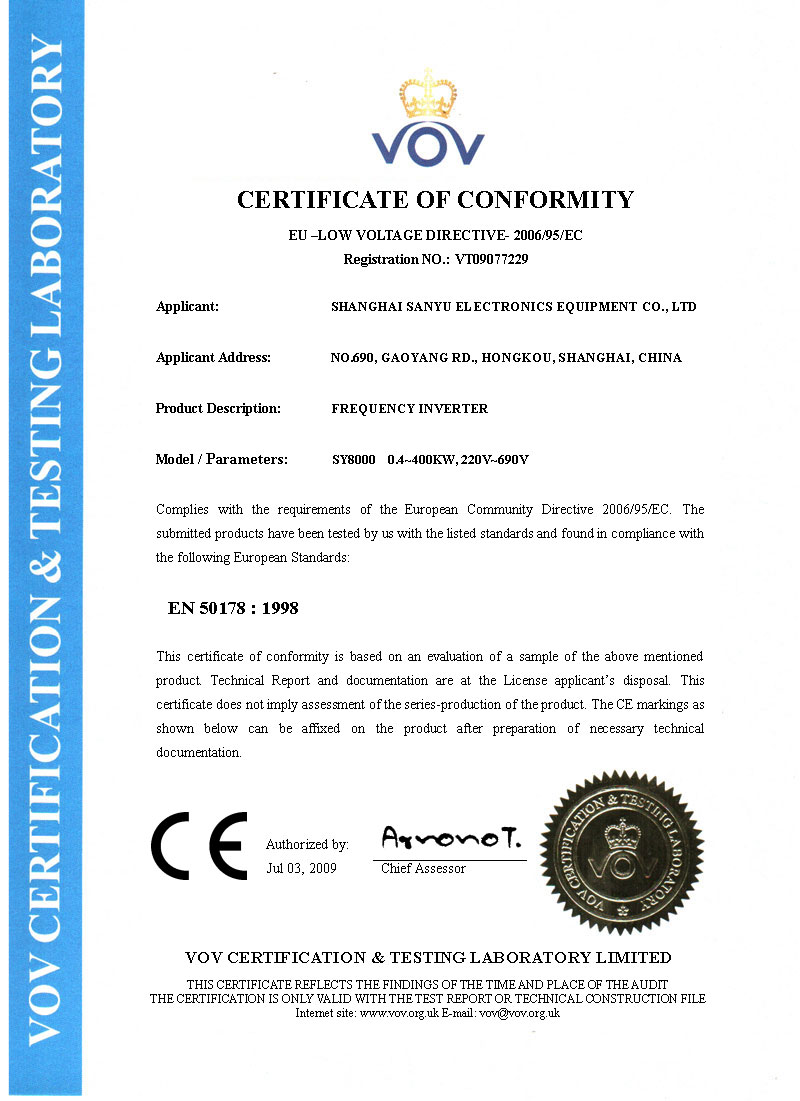frequency inverter ce certificate
