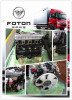 4T28 diesel engine for foton trucks