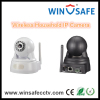 Hot Sale Home Security Wireless IP Camera