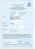 CE certificate for dust collector