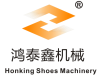 Dongguan Honking Machinery Equipment Co.,ltd