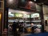 CANTON FAIR of 2014-10