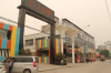 Outdoor Gate Of Our Factory