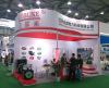 2016 Shanghai Power Exhibition