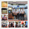 The 5th Guangzhou International Solar Photovoltaic Exhibition
