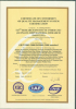 Certificates of ISO9001 for Clad Metal Production